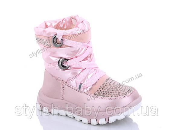 Нова колекція зимового взуття. Дитяче зимове взуття бренду Kellaifeng - Bessky для дівчаток (рр. з 22 по 27), фото 2