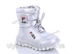 Новая коллекция зимней обуви. Детская зимняя обувь бренда Kellaifeng - Bessky для девочек (рр. с 22 по 27)