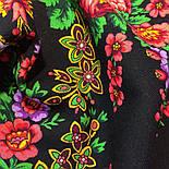 Русская красавица 325-18, павлопосадский платок шерстяной  с шерстяной бахромой, фото 9