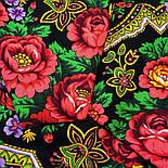 Русская красавица 325-18, павлопосадский платок шерстяной  с шерстяной бахромой, фото 10