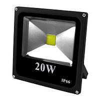 Прожектор светодиодный матричный 20W COB, IP66 (влагозащита), гладкий рефлектор