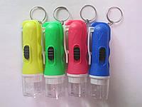 Брелок для ключей фонарик