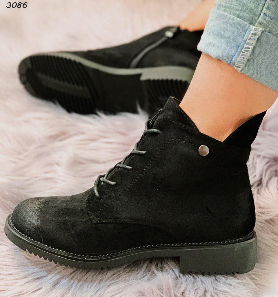 Ботинки облегченные