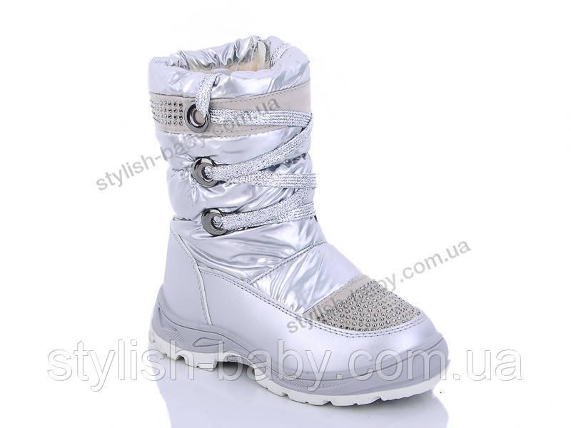 Новая коллекция зимней обуви. Детская зимняя обувь бренда Kellaifeng - Bessky для девочек (рр. с 27 по 32)
