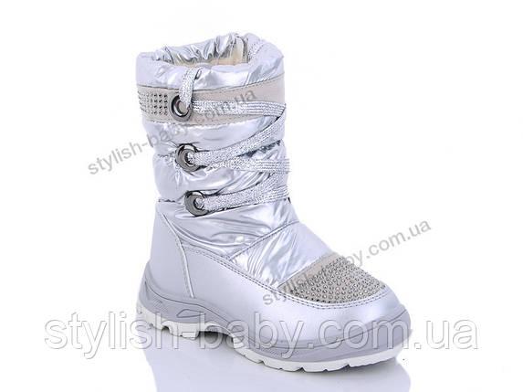 Новая коллекция зимней обуви. Детская зимняя обувь бренда Kellaifeng - Bessky для девочек (рр. с 27 по 32), фото 2