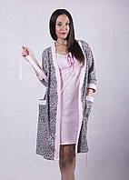 Теплый халат и ночнушка для беременных и для кормления в роддом Л/ХЛ