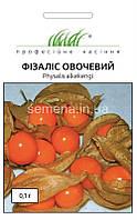 Фізаліс овочевий 0,1 г.