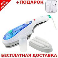 Паровой утюг-щетка Steam Brush DG-1003 Отпариватель одежды пароочиститель + наушники