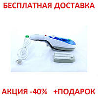 Ручной отпариватель TOBI DV-1001 Паровой утюг-щетка ТОБИ ручной отпариватель для одежды
