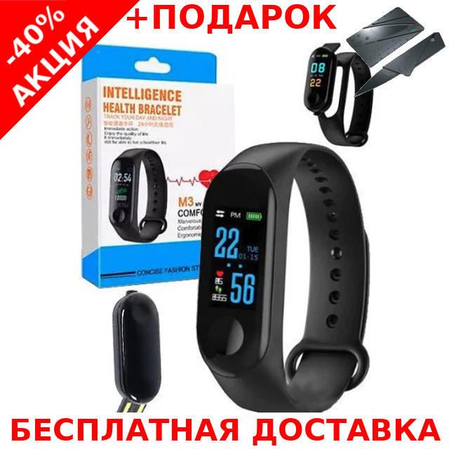 Фитнес-браслет intelligence health bracelet M3 Xiaomi Original size + нож-визитка