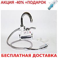 Проточный водонагреватель Demilano на кран смеситель 3Kw С душем + монопод для селфи