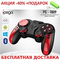 Джойстик беспроводной для телефона геймпад iPega PG-9089 Bluetooth Original size Blister case+Повер банк