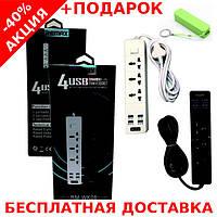 Сетевой фильтр-удлинитель Remax RM-WK08 4 USB портов 1A,2A + powerbank 2600 mAh