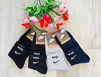 Носки мужские зимние махровая стопа хлопок Nike размер 41-45