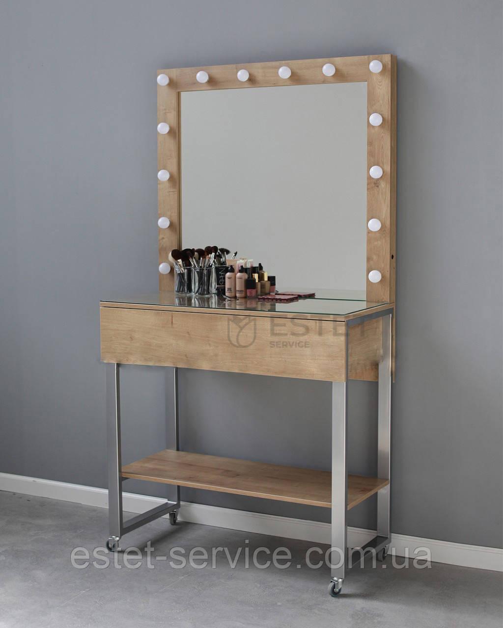 Место визажиста с металлическими ножками и зеркалом в раме