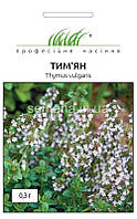 Тим'ян (Чебрець)  0,3 г