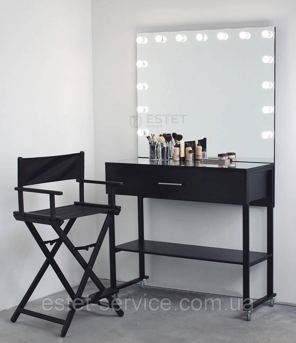 Гримерное зеркало с металлическими ножками и лампочками в зеркале