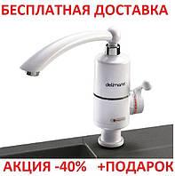 Проточный мгновенный  электрический водонагреватель на кран DB-242 3Kw для горячей воды