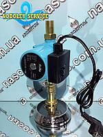 Циркуляционный насос RONA UPS 20 - 40 / 130 + сетевой кабель + монтажные гайки
