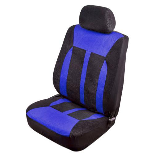 Набор чехлов Vitol Velur на передние сиденья (комплект 6 шт.)
