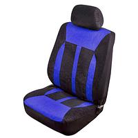 Набор чехлов Vitol Velur на передние сиденья (комплект 6 шт.), фото 1