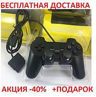 Джойстик PS2 проводной (желтый блистер) Xbox 360 геймпадПроводной геймпад ps