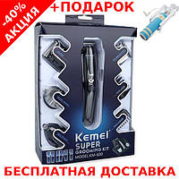 Машинка  для стрижки волос KEMEI KM-600 BLACK тример мужской 11 В 1 + монопод для селфи