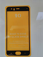 Защитное стекло   Full Glue Xiaomi Mi 6 ( черное)