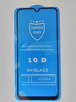 Защитное  стекло Full Glue Samsung  M50  2019 (черное)