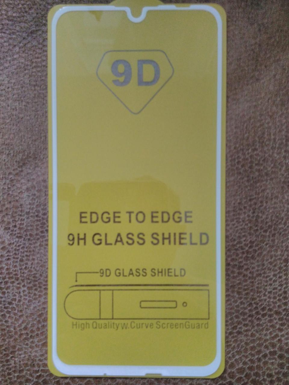 Защитное стекло  Full Glue  Huawei Honor 10 Lite / P Smart 2019 (белое)