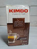 Kimbo Aroma Italiano Gusto Deciso кофе молотый 250 гр