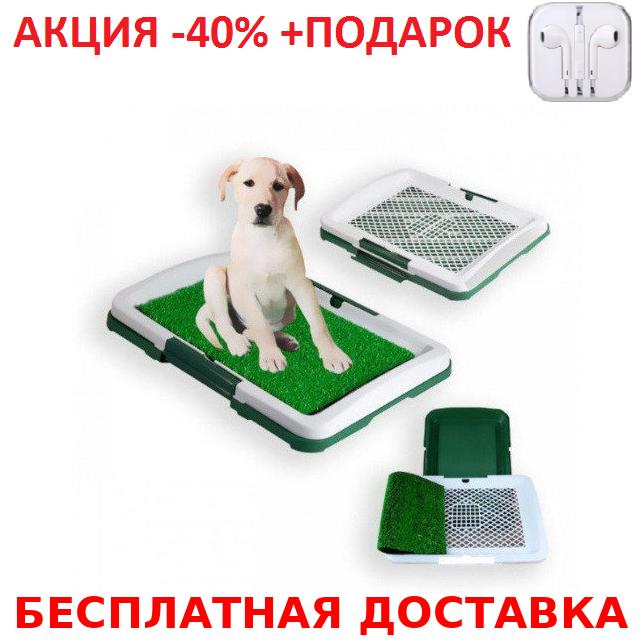Домашний туалет для собак Puppy Potty Pad + наушники iPhone 3.5, фото 1