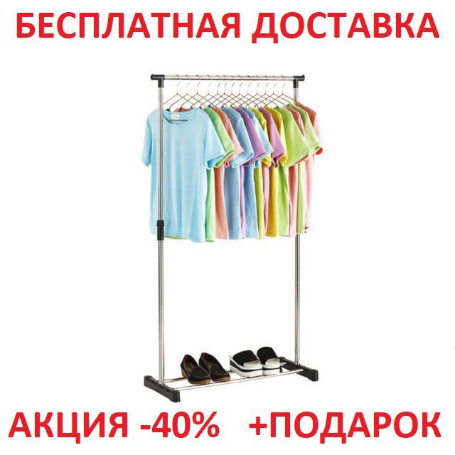 Напольная передвижная вешалка для одежды Clothes Hanger 8205