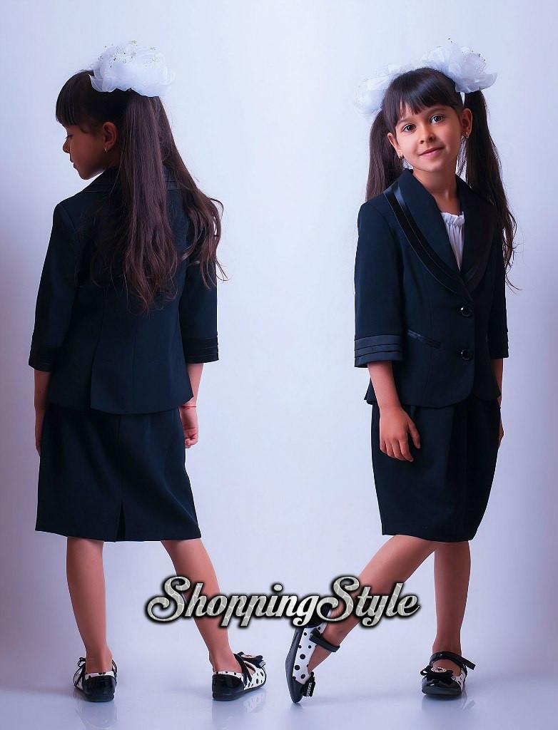 Стильный школьный костюм пиджак+юбка