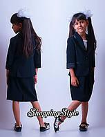 Стильный школьный костюм пиджак+юбка, фото 1