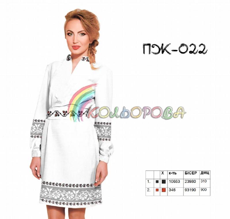 Заготовка жіночого плаття з рукавами (ПЖ-022)