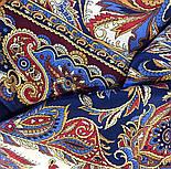 Восточные сладости 1429-14, павлопосадская шаль шелковая с шелковой бахромой   Стандартный сорт, фото 5