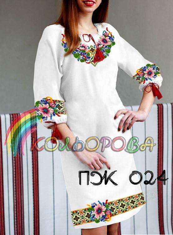 Заготовка жіночого плаття з рукавами (ПЖ-024)