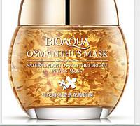 Маска BioAqua ночная увлажняющая для лица с золотым османтусом 120 г.