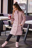 Зимнее пальто детское очень теплое плащевка Саnada+силикон 200+подкладка флис размер:134,140,146,152