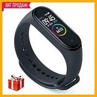 Фитнес-браслет Mi Smart Band 4 черный ремешок + цветной браслет в подарок
