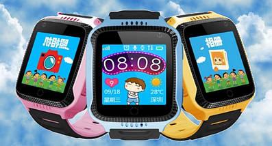 Детские Смарт Часы A15S GPS Цвет Розовый (гарантия 6 мес.) + Наушники, фото 3