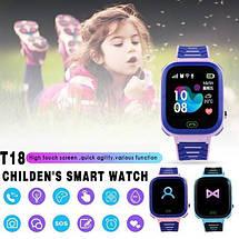 Детские Смарт Часы T18 GPS Цвет Синий (гарантия 6 мес.) + Подарок конструктор, фото 3