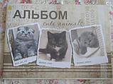 Альбом для рисования 30л СКОБА, фото 2