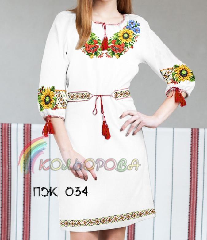 Заготовка жіночого плаття з рукавами (ПЖ-034)