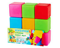 Кубики цветные 9 шт большие Мир. 14066
