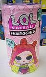 Лол з волоссям 2 хвиля L. O. L. Hairgoals Принцеса Prom Princess, фото 6