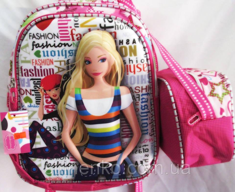 Рюкзак детский 3D с ортопедической спинкой+сумка  пр-во Турция