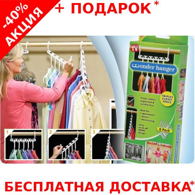Чудо вешалка для одежды Wonder Hanger UKC  8 штук для каскадной компоновки одежды, фото 1