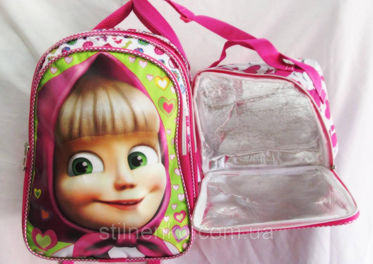 Рюкзак детский с ортопедической спинкой+термосумка  пр-во Турция